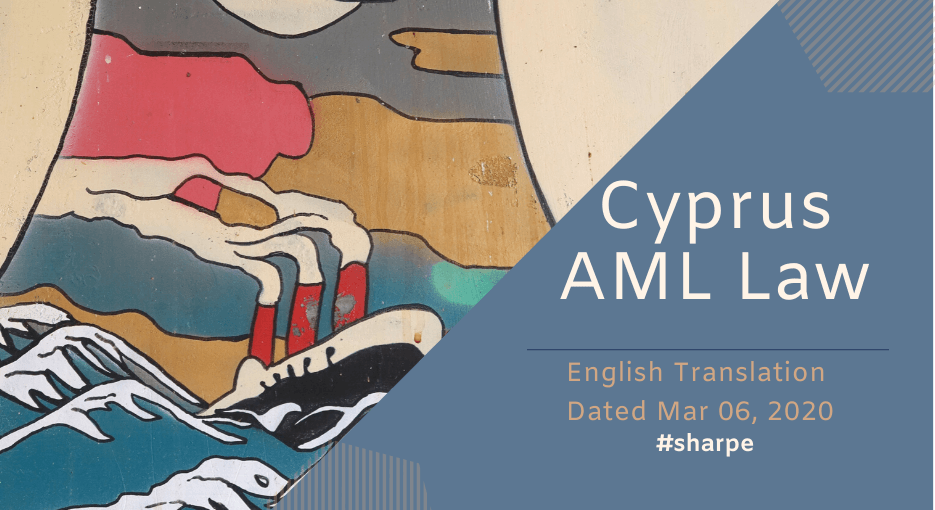 Cyprus AML Law in English